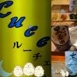 若潮酒造の焼酎が飲めるお店 Luce ( ルーチェ ) 様 鹿児島県 曽於市 飲み屋 スナック
