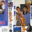 由良川周回コース2018/04/25