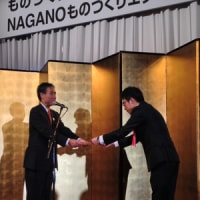 NiKKi Fron certified as Nagano Prefecture's excellent artisan