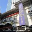 二月大歌舞伎(夜の部)