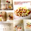 香月あずさ著「せっけん粘土で作る香りの花 」電子書籍