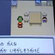 ポケモン金日記 その6 フスベシティ~チャンピオンロード
