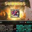 【キンスレ】8/01 プレイ日記