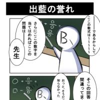 画像一覧(16ページ目) - Sankoの...