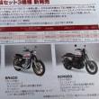 ヤマハ アクセサリーニュース AUTHENTIC外装セット3機種新発売