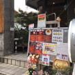 京都東山でランチ