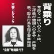 転載: 「北朝鮮が日本国内に工作員ネットワークを作るなら、当然、在日人脈のある組織をタ