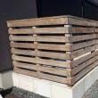 あずき回復&フェンス塗装工事