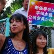 転載: 創価信者が安倍朝鮮右翼政権を倒す!
