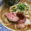 今日のランチは東十条 麺処ほん田