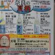 6/10(土)・11(日)店頭チラシ