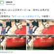 ジェジュンの追加公演&フォトピ&動画♪ちょっとユチョン&ダービーweek♪