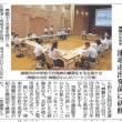 「京都新聞」にみる近代・現代-38