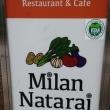 「自然派インド料理 ミランナタラジ 渋谷店」さん初訪問でした。(東京都渋谷区)