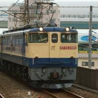 2018年9月14日 武蔵野線 西浦和 EF65-2066 5783レ