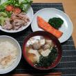 炊屋食堂春の陣メニュー・・・9.99