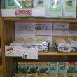 ジュンク堂書店「池袋本店」7階理工書コーナー『じねん道のタネ』『福岡正信の本』販売@東京・池袋