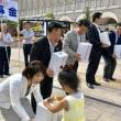 札幌駅前で行われた「西日本豪雨被災者を救援する道民の会」の募金活動に参加しました。被災された方々が一日も早く元の生活に戻れるよう、真心のご支援をお願いします!ご協力、本当にありがとうございます!
