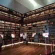 東洋文庫ミュージアムの「東方見聞録展」