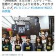フラゲ入荷準備👍🙆✨👌💕【タワレコ渋谷店 】ジェジュン 2ndシングル「Defiance」