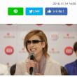🎊👏㊗️🎉🙌💕→🔗【BARKS】YOSHIKI feat. HYDE、『NHK紅白歌合戦』へ出場「新人の気分です」