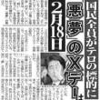東京マラソンにスリーパーセル!?