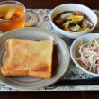 小林まさみさんの ごぼうといんげんのサラダで朝ごはん