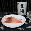 釧路・福司酒造の「しぼりたて 生酒」と、肴ですが…