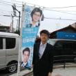 豊見城市長選挙:玉城知事支援の山川氏が初当選!10月15日(月)のつぶやき
