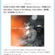 「Maybe Tomorrow」が収録されたNew Albumプレゼント。
