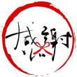 トゥモロークラブ おかげ様で10周年( ^ ^ )/■