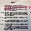 180311 123万PV超:【菅野完】安倍昭恵の名前を消して利得を得るのって、安倍晋三と安倍昭恵だけなのよね。