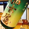 加古屋 純米酒