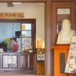 信濃路・・・諏訪湖畔・・・世界のシルクエンペラーが90年前に作り上げた温泉保養施設「片倉館」