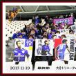 2017-11-19 最終節 熊本戦 2-1 キヨピー復活ゴール!