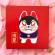 今日のおやつ/カレ・ド・ショコラ(戌年バージョン)