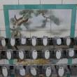 きょうのテルマエ 蔵前 三筋湯