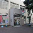 江東南砂団地内郵便局の風景印