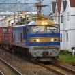 10月17日 スギ薬局 大人の優雅な列車旅ツアー列車その2