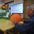 鯉のぼり作り・風船バレー