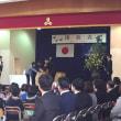 143年の歴史に幕★三郷小閉校式