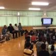 大志小フェスティバル・人権の花感謝の会