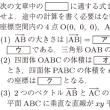関西学院大学・理工学部・数学 712