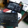 タブレット型PCを購入しました