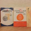 不妊治療の書籍