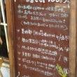 街中の小さなカフェ