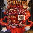 渋谷ライブハウス  SHUNTA様宛