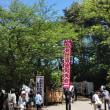 102回目の高校相撲金沢大会