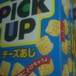 PICK UP をPick up! - meiji
