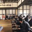 奈良まほろばカルタを今井小学校に贈呈!